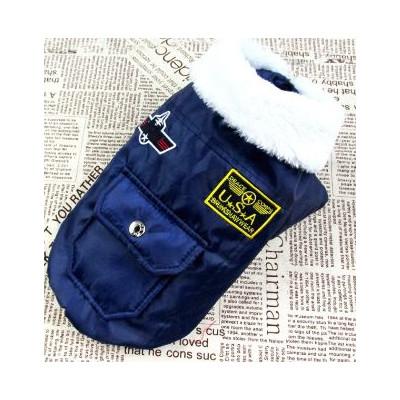 Manteau bleu look uniforme armée US air force pour chien