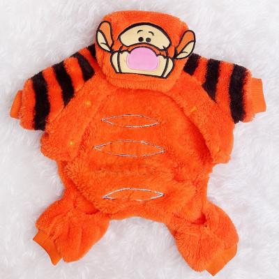 habit de tigre pour petit chien
