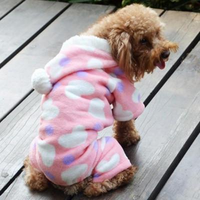 Combinaison polaire pour chien